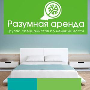 Аренда квартир и офисов Новой Малыклы