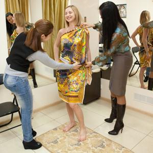 Ателье по пошиву одежды Новой Малыклы