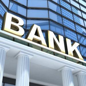 Банки Новой Малыклы