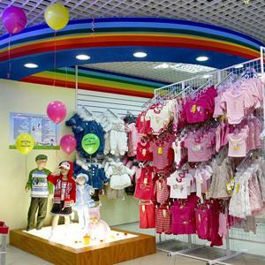 Детские магазины Новой Малыклы