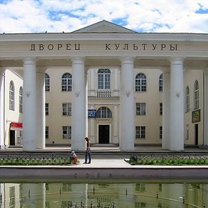 Дворцы и дома культуры Новой Малыклы