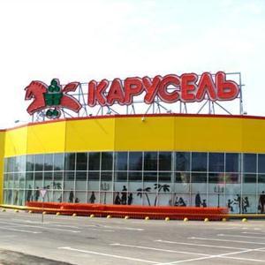 Гипермаркеты Новой Малыклы