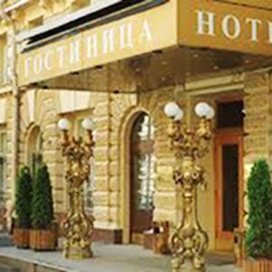 Гостиницы Новой Малыклы