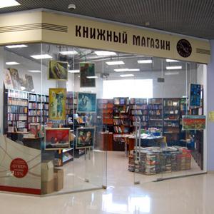 Книжные магазины Новой Малыклы