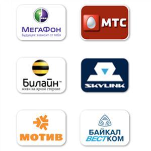 Операторы сотовой связи Новой Малыклы