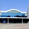 Аэропорты в Новой Малыкле