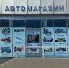 Автомагазины в Новой Малыкле
