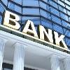 Банки в Новой Малыкле