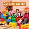 Детские сады в Новой Малыкле