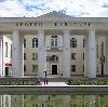 Дворцы и дома культуры в Новой Малыкле
