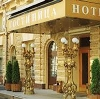 Гостиницы в Новой Малыкле