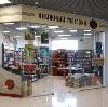 Книжные магазины в Новой Малыкле