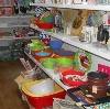 Магазины хозтоваров в Новой Малыкле