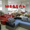 Магазины мебели в Новой Малыкле