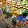 Магазины продуктов в Новой Малыкле