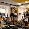 Музыкальные магазины в Новой Малыкле