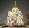 Религиозные учреждения в Новой Малыкле