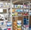 Строительные магазины в Новой Малыкле