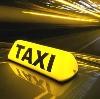 Такси в Новой Малыкле
