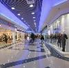 Торговые центры в Новой Малыкле