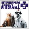 Ветеринарные аптеки в Новой Малыкле