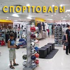Спортивные магазины Новой Малыклы