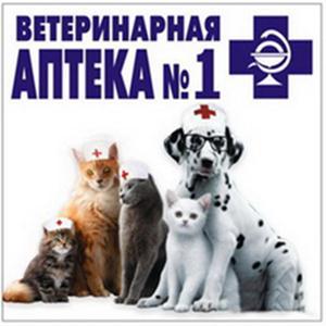 Ветеринарные аптеки Новой Малыклы