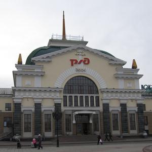 Железнодорожные вокзалы Новой Малыклы